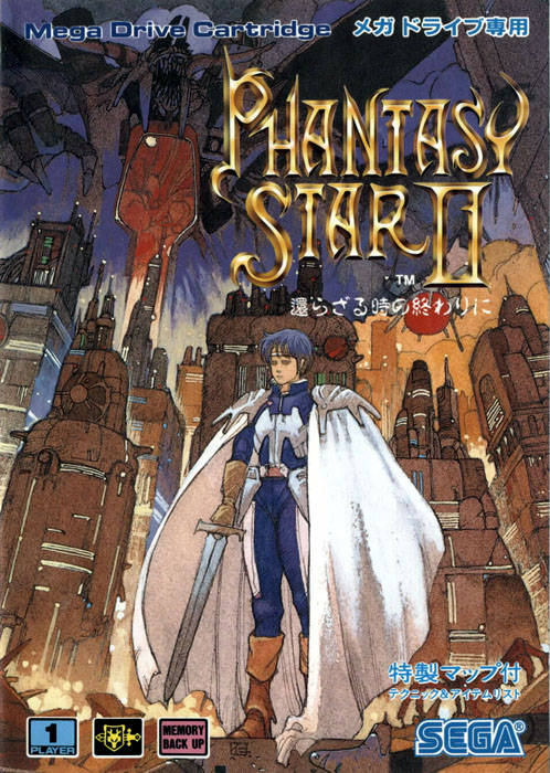 phantasy star ii 03 21 1989 pre sonic genesis rh psgenesis wordpress com Phantasy Star 5 Phantasy Star 5